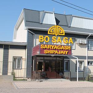 Санаторий «Босага»