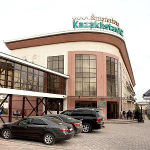Санаторий «Казахстан KZ Сарыагаш»