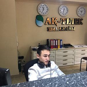 Санаторий Ак Тилек