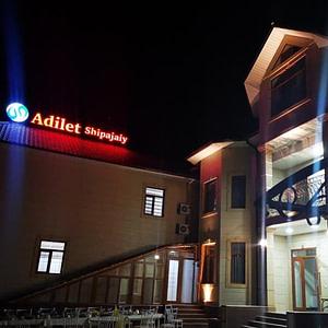 Санаторий Adilet